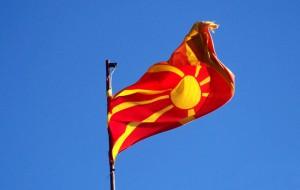 Македония не потребует от россиян визы ещё год