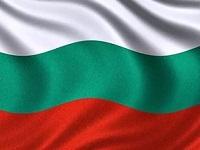 Генконсульство Болгарии открылось в Екатеринбурге