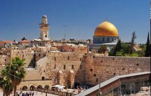 ANEX Tour: весь Израиль за 7 дней