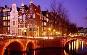 В Амстердаме открылся новый музей современного искусства