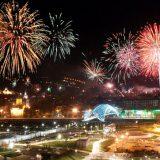 Новый год 2017 в Грузии