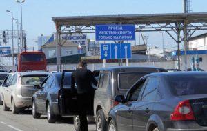 Керченская переправа расширена к туристическому сезону