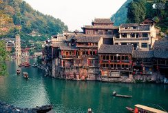 Лучшие отели китайской провинции Хунань