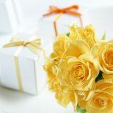 Доставка цветов. Доставка цветов и подарков