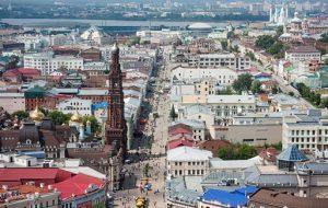 В Казани открылась новая смотровая площадка