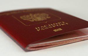 Покупать путевки в Турцию с перелетом чартером пока рано