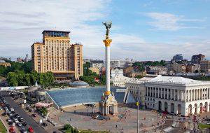 Где поселиться в Киеве