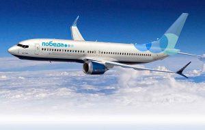 УФС запускает прямые продажи авиабилетов на рейсы «Победы»