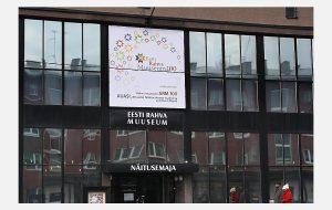 Эстония открыла новый Национальный музей