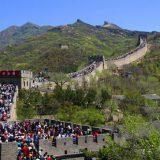 Под Великой Китайской стеной построят железную дорогу