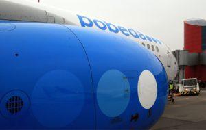 «Победа» будет летать из Петербурга в Ростов