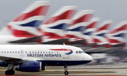 British Airways: платное питание с января на петербургских и европейских рейсах