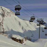 Курорт «Горки Город» объявил цены на ски-пассы