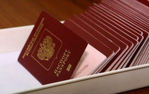 Времени для подачи документов на «новогодние» визы осталось мало