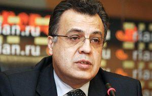 Убийство посла РФ в Турции: последствия для рынка