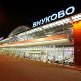 «Аэрофлот» и «Россия» открыли мобильную и киосковую регистрацию из Внуково