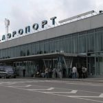 В аэропорту Нижнего Новгорода открылся инфоцентр для туристов