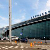 В Домодедово запустили систему TAX FREE