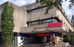Вход в музеи Франкфурта-на-Майне стал бесплатным для детей