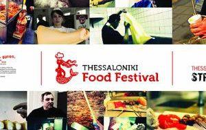 Греция: Салоники проведут Фестиваль уличной еды