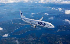Без времени вылета: новый тариф UTair