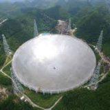Крупнейший радиотелескоп планеты открыли для туристов
