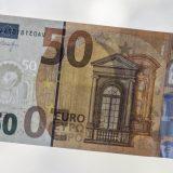Введена в обращение новая банкнота достоинством 50 евро