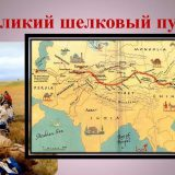 В Астрахани запустят новые турмаршруты