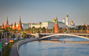 В 2016 году Москву посетило более 17 млн туристов