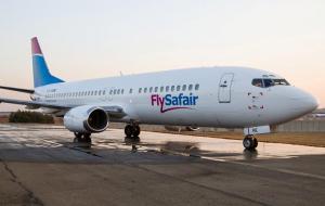 Африканский лоукостер стал самой пунктуальной авиакомпанией в мире