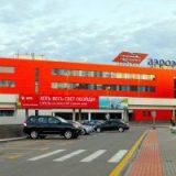 «Аэроэкспресс» в Шереметьево — расписание временно меняется