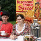 В Вязьме устроят чаепитие с купцами и пряниками