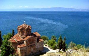 Охрид – туристический центр Республики Македония