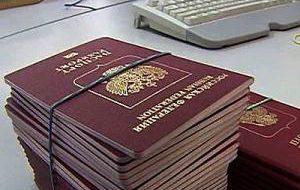 Изменения работы визовых центров в связи с Днем России