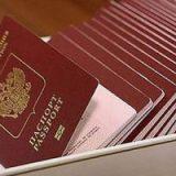 Заграница подорожает еще на 1 500 рублей