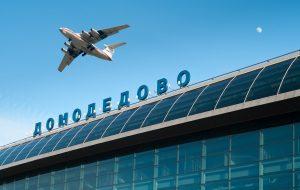 Новый порядок вылета из Домодедово: путь длиннее, очередей меньше