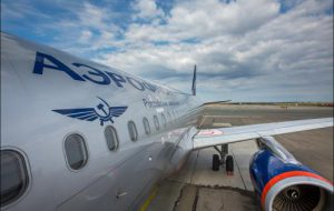 «Аэрофлот» перешел на новую версию онлайн-регистрации