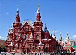 Московские музеи будут работать бесплатно в День города