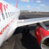 «ВИМ-авиа» прекратила летать