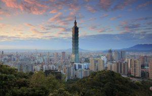 Каникулы в Тайбэе