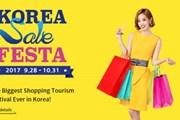 В Южной Корее — распродажа