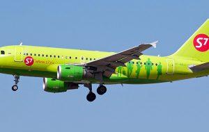 S7 Airlines летит в Минск из Новосибирска