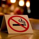 Катар запретил ввоз табака и электронных сигарет