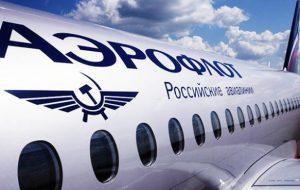 «Аэрофлот» отменил 6 февраля не менее 67 рейсов