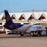Туристов предупредили о закрытии аэропорта на Пхукете