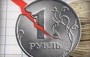 Обвал рубля снизил продажи зарубежных туров