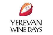 В Ереване пройдут Винные дни