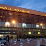 Шереметьево преобразится к Чемпионату мира-2018