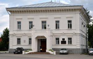 В Тобольске открылся Музей царской семьи