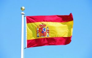 Новый визовый центр Испании начал обслуживать самостоятельных туристов